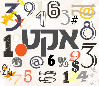 לוגו אקט להורדת מחשבון שכר באתר